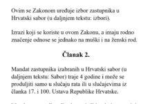 Zakon o izborima zastupnika u Hrvatski sabor